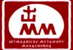 Šumadijske metafore logo 320